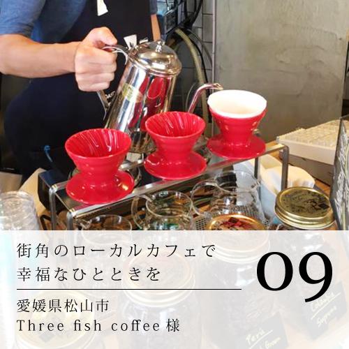 カフェ家具レンタル09