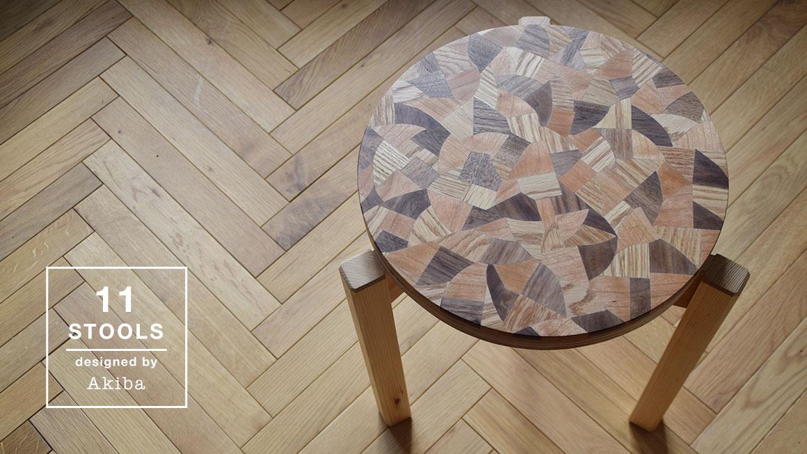 京都の木工職人が手作りした木製スツール