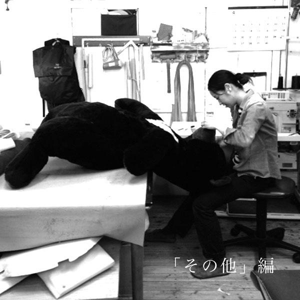 京都家具店フィンガーマークス家具クリニックの修理リメイク事例