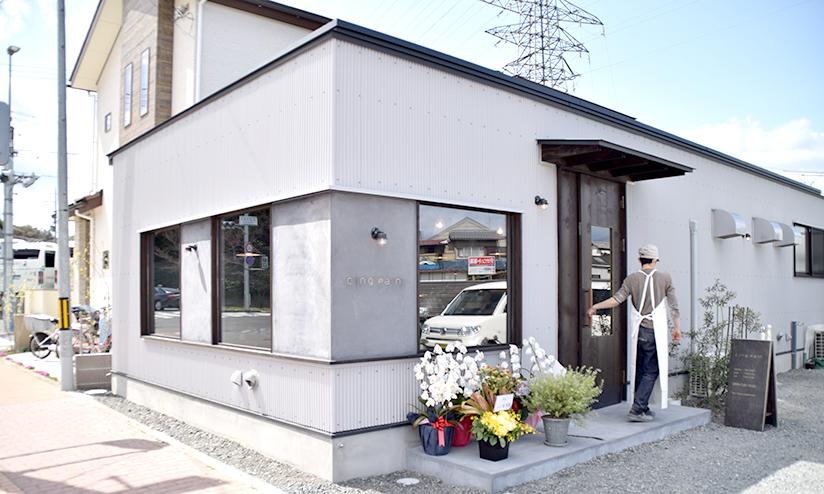 京都インテリアfingermarks納品事例