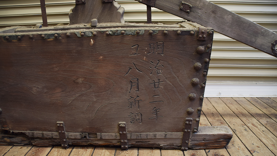 竜吐水修理_京都家具クリニック19