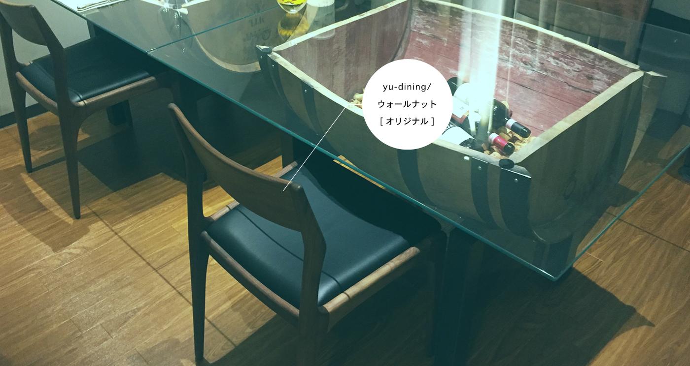 レストラン家具納品事例