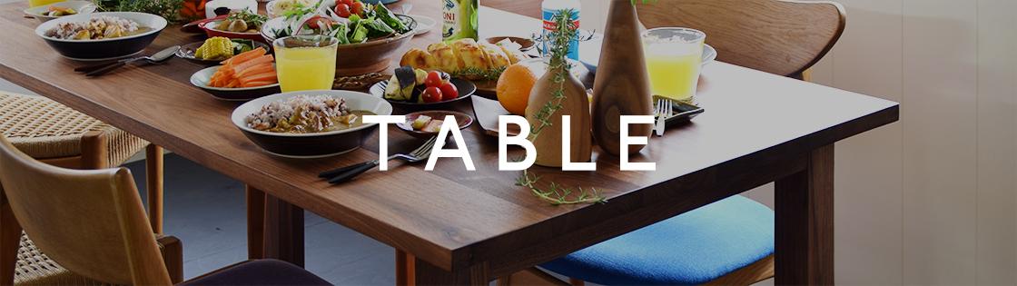 おしゃれな北欧デザイン無垢ダイニングテーブル