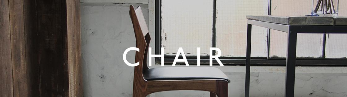 おしゃれな北欧デザイン椅子や無垢ダイニングチェア