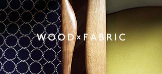 おしゃれ北欧家具フィンガーマークスのオリジナル椅子と生地の組み合わせ例
