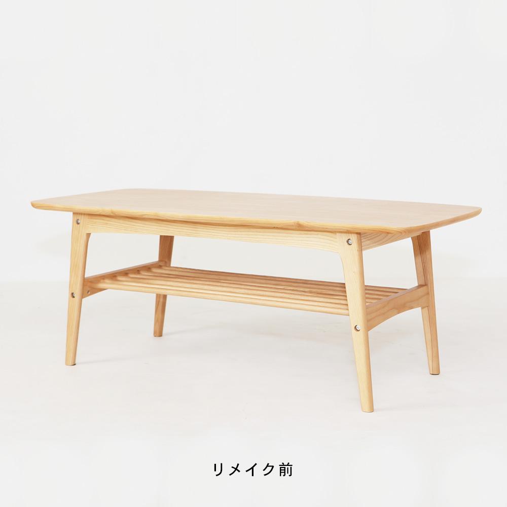 格安サイドテーブルを無垢材天板でおしゃれにリメイク