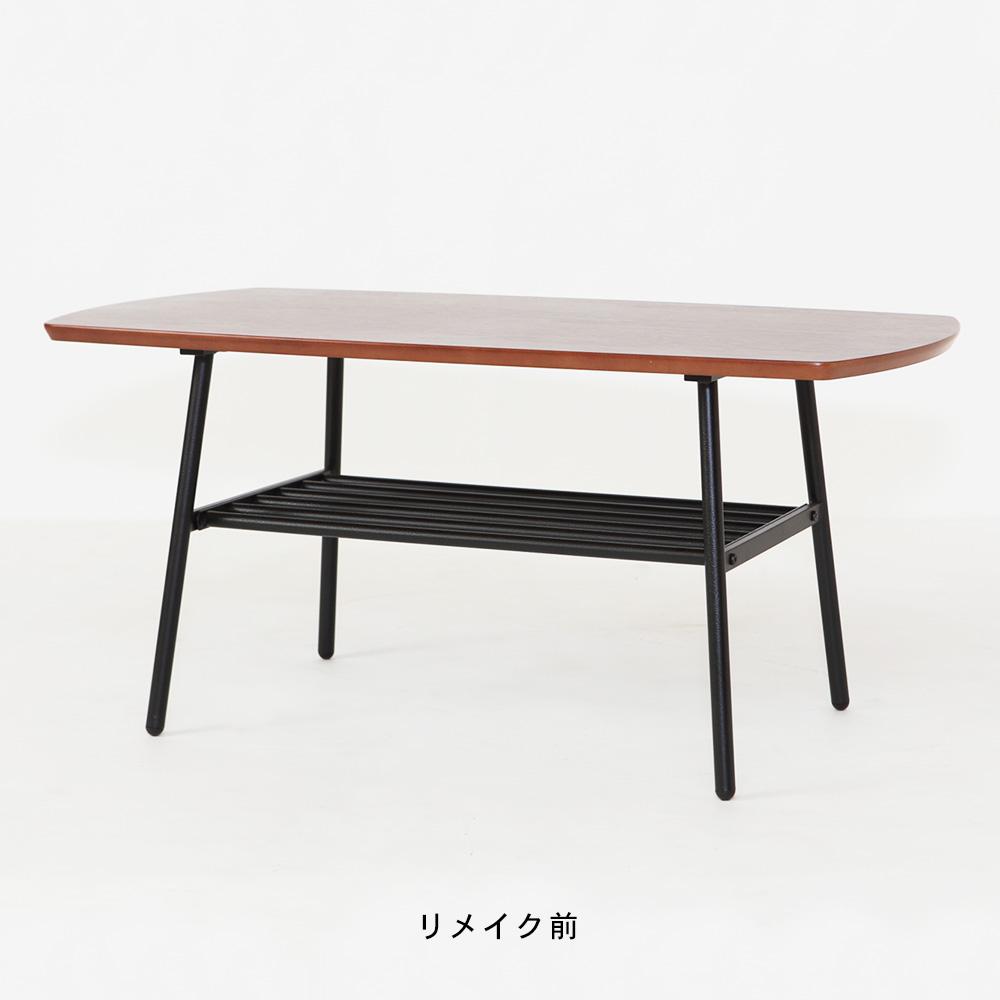 格安アイアン脚ソファテーブルを無垢材天板でおしゃれにリメイク