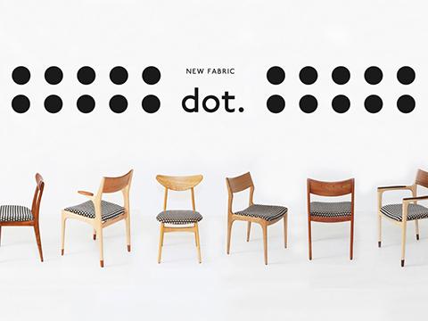 おしゃれな北欧デザイン椅子ドット柄チェア水玉