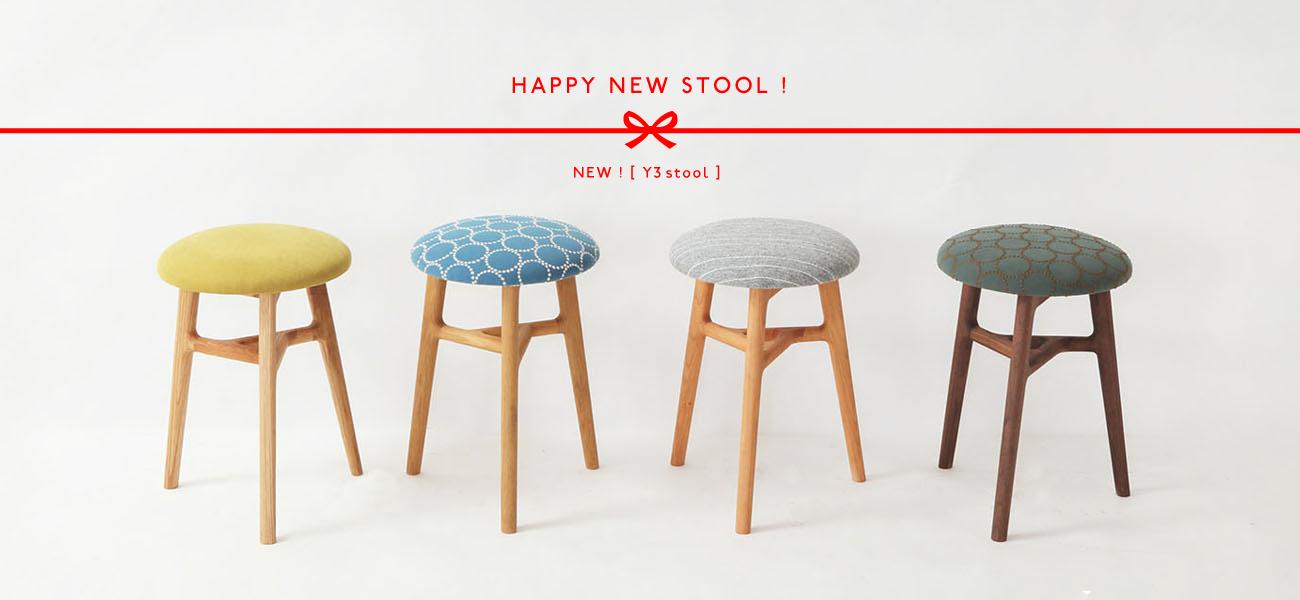 おしゃれな木のスツール京都の家具職人が作る北欧デザイン家具おしゃれな木のスツール京都の家具職人が作る北欧デザイン家具ミナペルホネンファブリック使用