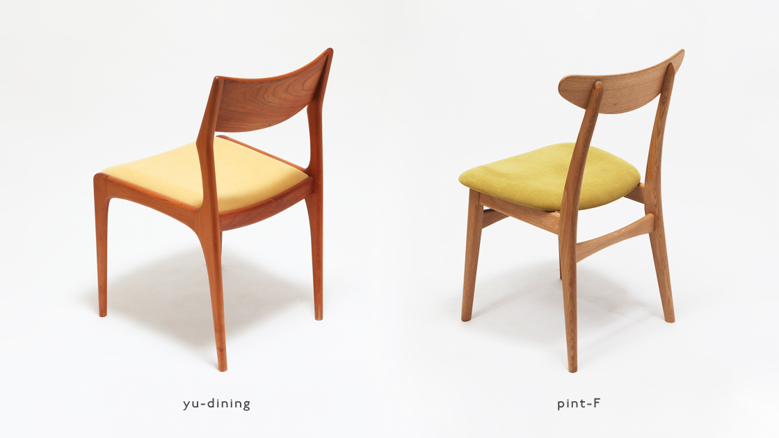 おしゃれな北欧デザイン椅子比較フィンガーマークス