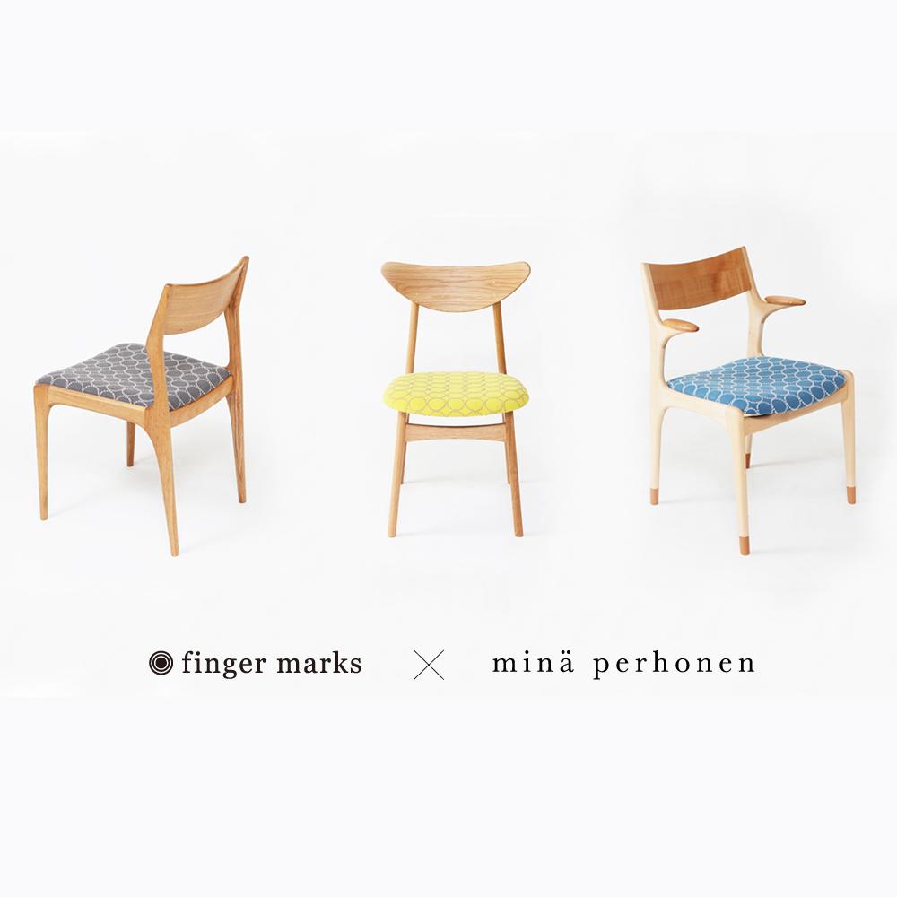 mina perhonenファブリックの椅子