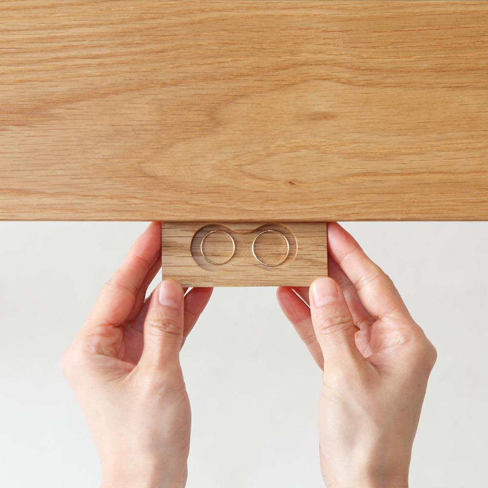 木製指輪入れ付きダイニングテーブルのオーダー製作